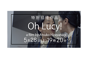 Oh_Lucy