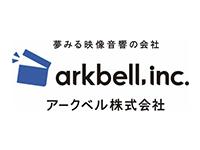 arkbell