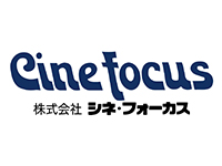 cinefocus