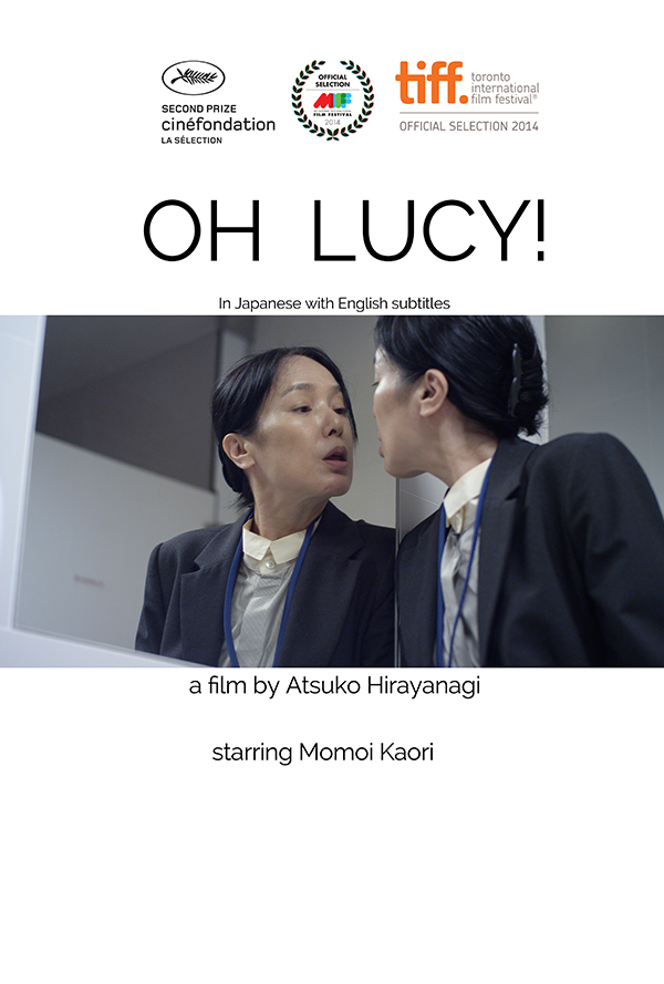 Oh_Lucy!-Filmposter